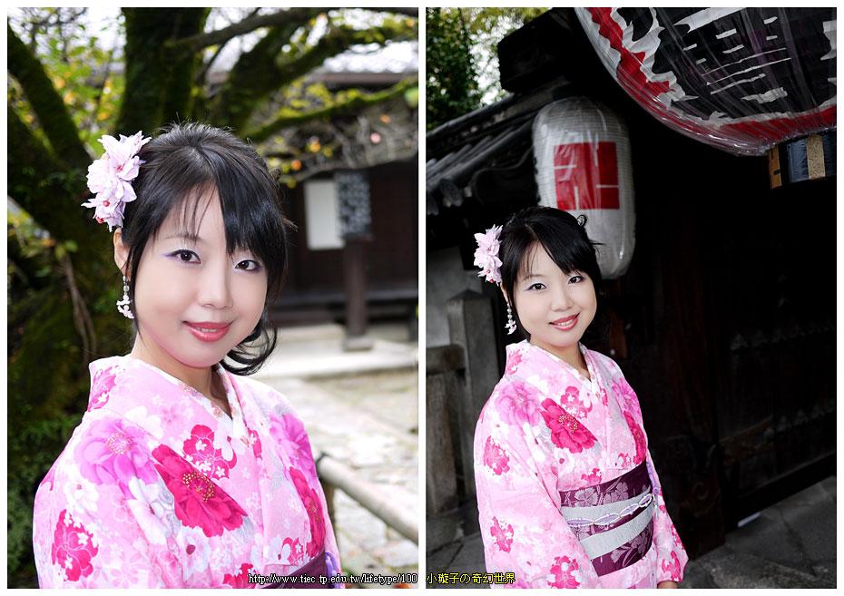2010-11-01-22.jpg